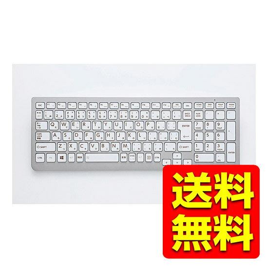 キーボード防塵カバー デスクトップ用 東芝対応 キーボードカバー カバー PKB-DBD / ELECOM エレコム 【送料無料】