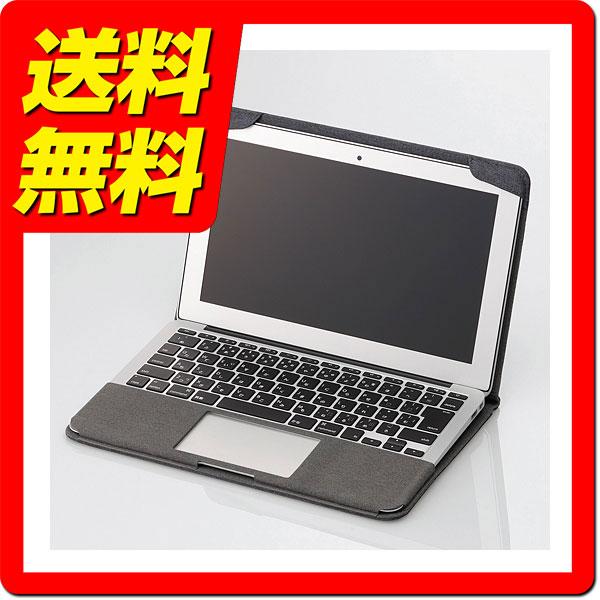 MacBookAir11 インチ カバー ケース ファブリックカバー ブラック マックブックエアー MacBookAir 11.6 インチ MB-A11FCBK / ELECOM エレコム 【送料無料】