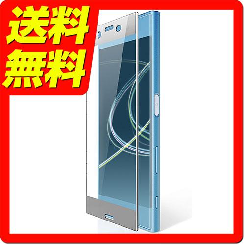 Xperia XZs ガラスフィルム ( Xperia XZ 対応) 液晶保護フィルム 強化ガラス 画面の隅から隅までしっかり保護できるフルラウンド設計 飛散防止設計 シルバー PM-XXZSFLGGRSV / ELECOM エレコム 【送料無料】