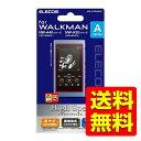 Walkman A フィルム 液晶保護 フィルム ブルーライトカット 衝撃吸収 高光沢 ウォークマン AVS-A17FLFBLGP / ELECOM …
