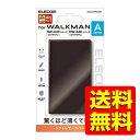 Walkman A ソフトレザーカバー ブラック ウォークマン ケース カバー AVS-A17PLFUBK / ELECOM エレコム 【送料無料】