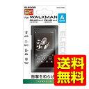 Walkman A シリコンケース ブラック ウォークマン ケース カバー AVS-A17SCBK / ELECOM エレコム 【送料無料】