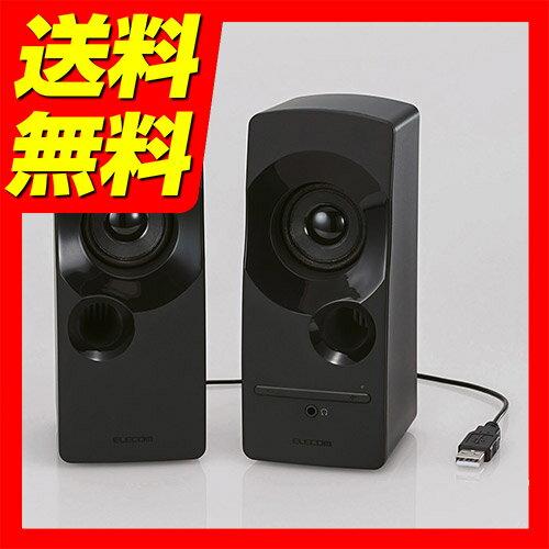 スピーカー USB 4W高出力アンプ内臓 ブラック MS-P07UBK / ELECOM エレコム 【送料無料】