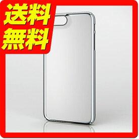 18680c674e iPhone8 Plus ケース カバー ハード ポリカーボネート素材 サイドメッキ 【端子・ボタン回りまで保護する設計】 iPhone7  Plus対応 シルバー iPhone 8 Plus用シェル ...