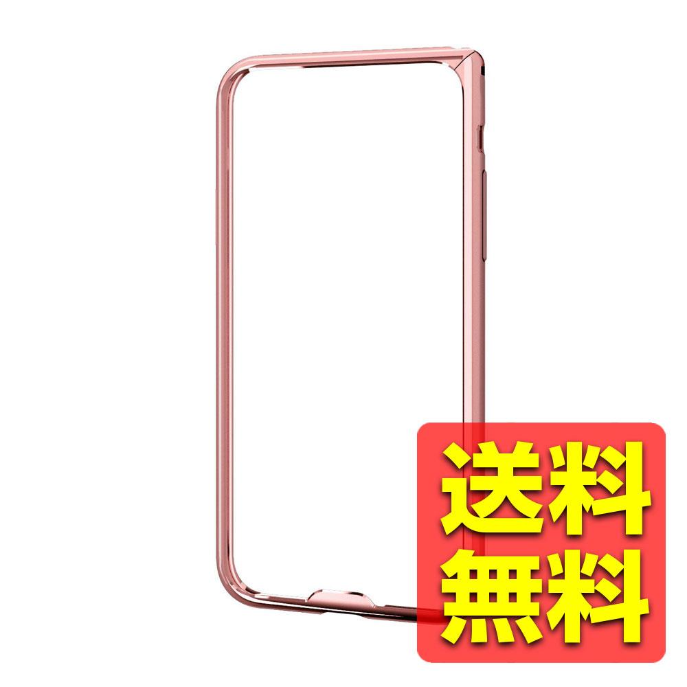 iPhone X ケース バンパー アルミ素材 スリム 【コネクターを干渉しない設計】 ピンク PM-A17XALBUPN / ELECOM エレコム 【送料無料】