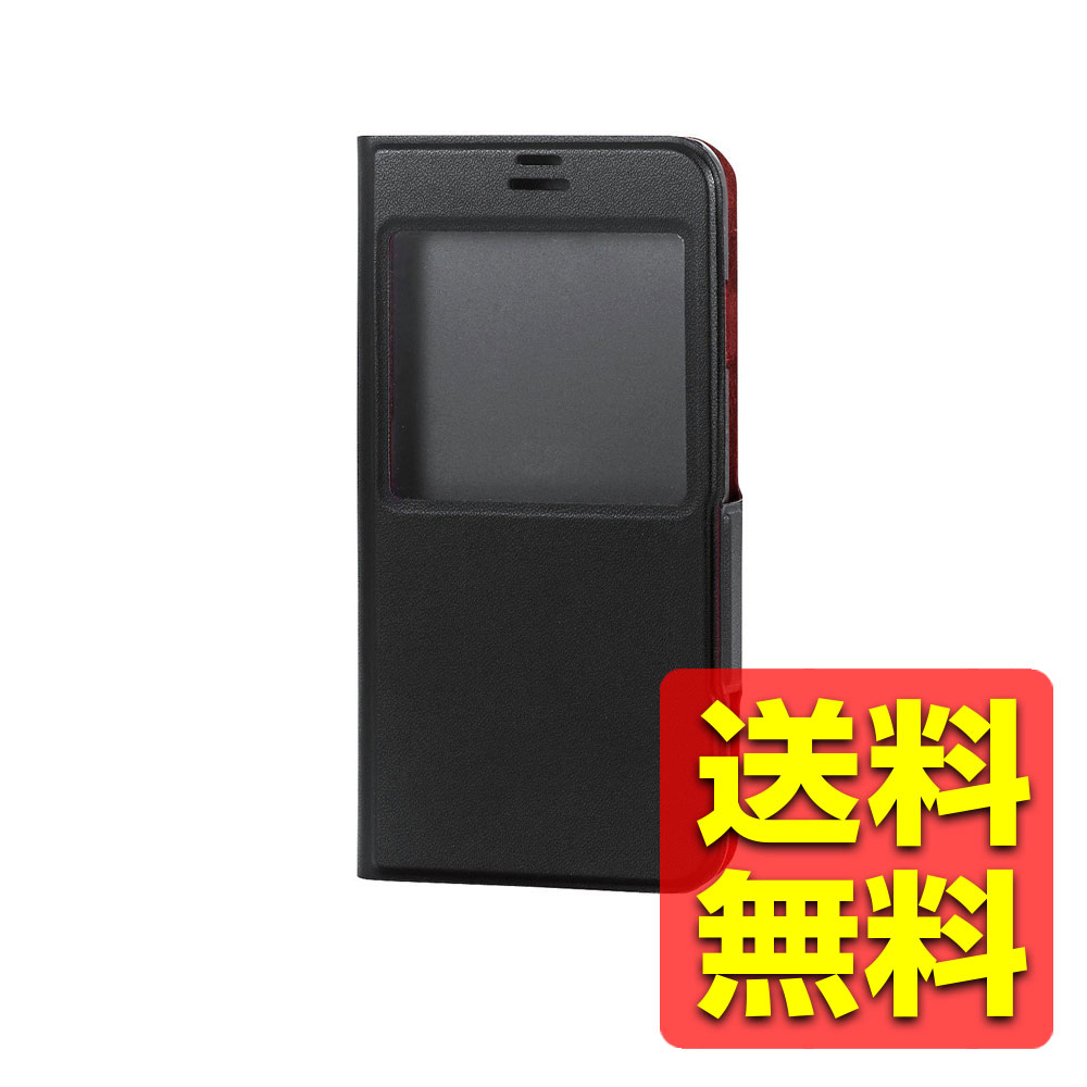 iPhone X ケース カバー 手帳型 レザー ウルトラスリム マグネットフラップ 窓付き ブラック PM-A17XPLFWTBK / ELECOM エレコム 【送料無料】