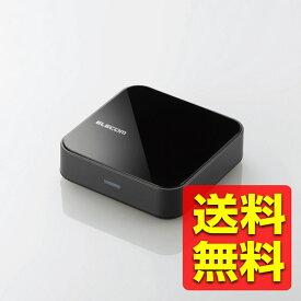 Bluetooth ブルートゥース オーディオレシーバー 音楽 動画対応 ステレオミニ接続 NFC iPhone android対応 AAC対応 レシーバ 無線 ワイヤレス ブルートゥース LBT-AVWAR500 / ELECOM エレコム 【送料無料】