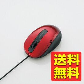 有線マウス BlueLED 3ボタン Sサイズ 1.0mケーブル レッド USBマウス M-BL16UBRD / ELECOM エレコム 【送料無料】