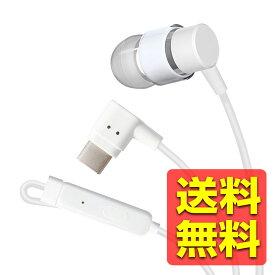 イヤホン モノラル カナル型 マイク付き USB TypeC アナログ 9.2mmドライバ CS100M ホワイト イヤフォン ヘッドフォン タイプC 片耳 EHP-CAMCS100XWH / ELECOM エレコム 【送料無料】