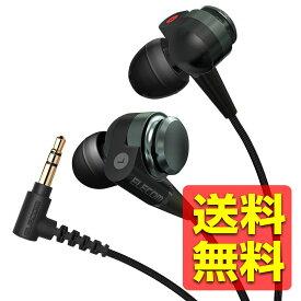 カナル型イヤホン 高音質 ダイナミックドライバー・チタンコート振動板搭載 ブラック イヤフォン 有線 ヘッドフォン ヘッドホン EHP-CS200AXBK / ELECOM エレコム 【送料無料】