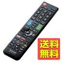 テレビリモコン SONY ソニー ブラビア用 【設定不要ですぐに使えるかんたんリモコン】 ブラック ERC-TV01BK-SO / ELEC…
