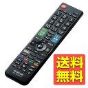 テレビリモコン TOSHIBA 東芝 レグザ用 【設定不要ですぐに使えるかんたんリモコン】 ブラック ERC-TV01BK-TO / ELECO…