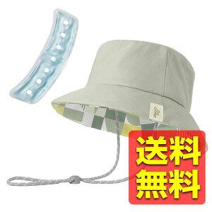 クールハット 帽子 夏用 接触冷感 UVカット率90% 暑さ対策 紫外線対策 アイスジェル フォレストカーキ×レモンイエロー HCC-H21GN / ELECOM 【送料無料】