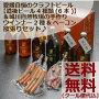 送料無料!道後ビール6本&城川ウィンナーセットクール便でお届けします。