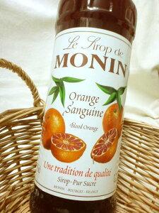 モナン ブラッドオレンジ シロップ 700ml