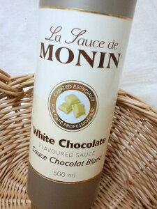 小容量で家庭で使いやすいモナン ホワイトチョコレート ソース 500ml