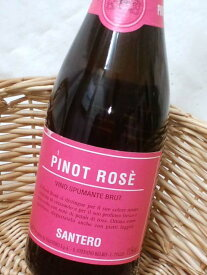 サンテロ ピノ ロゼ 375mlPinot Rose