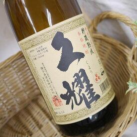 【芋焼酎・いも焼酎】久耀 貯蔵熟成 25度 1800ml /鹿児島県 種子島酒造
