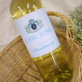 カールユング シャルドネ (白)750ml /アルコールフリー ワイン