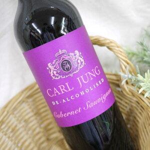 カール ユング カベルネ・ソーヴィニヨン(赤)750ml本格的なワインテイストで食中にもお勧め!