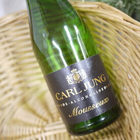 カールユング ドライ スパークリングワイン (白)200ml