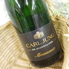 まとめ買い!カール ユング ドライ スパークリングワイン (白) 750ml ×6本