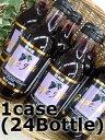 レビュー評価オール5★★★★★!アルプス 信州グレープジュース ストレート100%ジュース 200ml瓶×24本