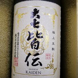 【取り寄せ品】大七皆伝(箱入り)純米吟醸酒1800ml