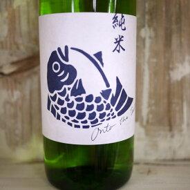 徳島県 鳴門鯛 ナルトタイ 純米 720ml