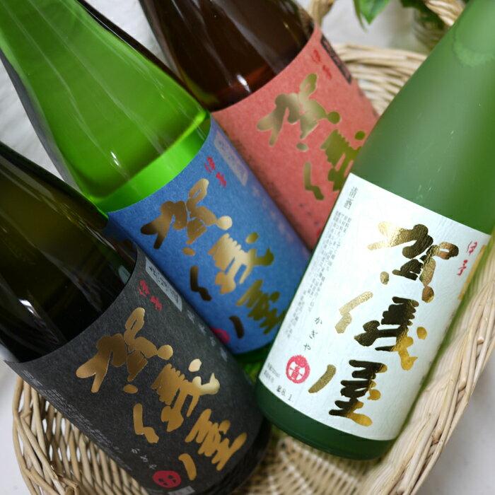 伊予 賀儀屋 日本酒飲み比べセット(各720ml) / 成龍酒造