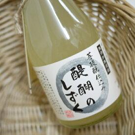 醍醐のしずく 300ml / 寺田本家 ※要冷蔵商品【クール便発送】