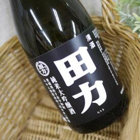 田力 松山三井 720ml 純米大吟醸