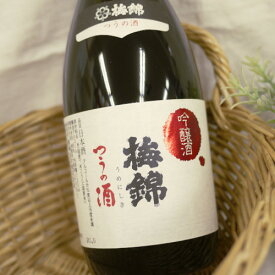 梅錦 つうの酒 720ml愛媛の人気地酒