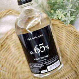 【送料無料】High Alcohol Spirits 65% 500ml ハイアルコール スピリッツ ウォッカ 中国醸造 高濃度アルコール 高アルコール