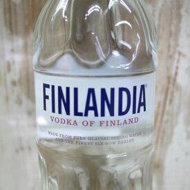 フィンランディア ウォッカ 700ml