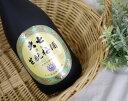 大七 生もと梅酒 純米き元造り 720ml