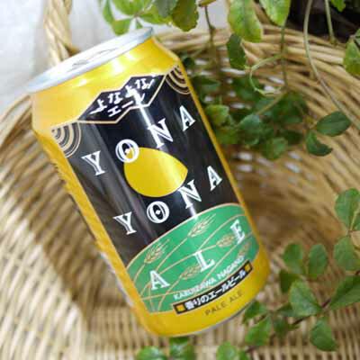 よなよなエール 350ml缶/ヤッホーブルーイング
