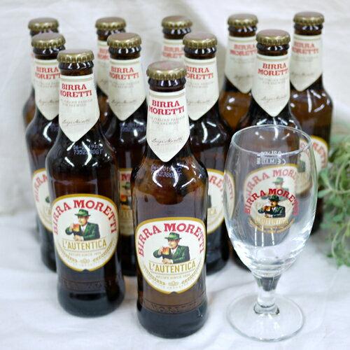 オリジナルグラス1コ付♪ビッラ・モレッティ 330ml瓶×11本セット