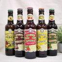 【オーガニック・ビオ】送料無料(一部地域除く)サミエルスミス フルーツビールセット 355ml×5本 輸入ビール イギリス