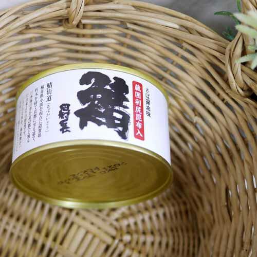 田村長 さば醤油味(蔵井利尻昆布入) 缶詰 180g