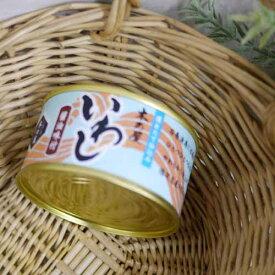限定 真いわし(醤油味付) 170g /(株)木の屋石巻水産