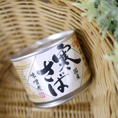 高木商店 寒さば(国産)味噌煮 缶詰 190g
