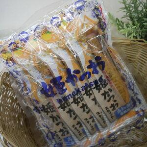 姫かつお スティック ゆず味 10本セット/土佐食株式会社