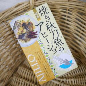 高木商店 焼き秋刀魚のアヒージョ 缶詰 100g さんま サンマ