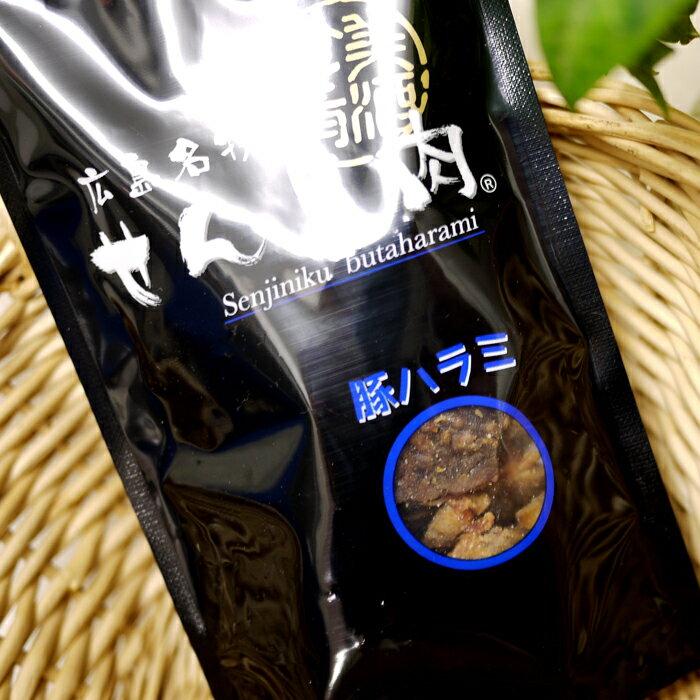 美酒珍肴 豚ハラミ黒胡椒 せんじ肉 65g/デリカミート有福【賞味期限:2018.9.2】