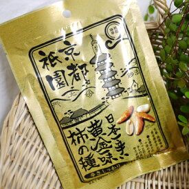 日本一辛い黄金一味柿の種 /三真