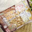 柿の種と燻製ピーナッツ 130g【DM便(200円)発送可2点まで】龍屋物産