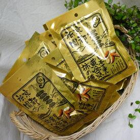 箱買いでお買い得!一箱10袋入り日本一辛い黄金一味柿の種 /三真