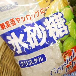 氷砂糖 クリスタル 1Kg