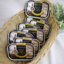 【送料無料】パストデコ スモークオイルサーディン 缶詰・8缶セット【ネコポス発送(DM便)※代引き・同梱不可】